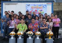 สืบสาน..สงกรานต์ไทย 2560