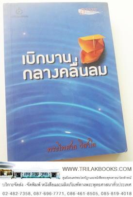 http://www.igetweb.com/www/triluk/catalog/p_976063.jpg