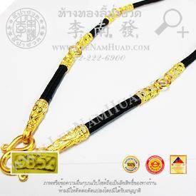 https://v1.igetweb.com/www/leenumhuad/catalog/e_1100495.jpg
