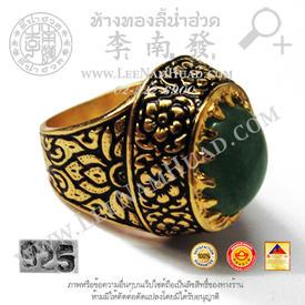 https://v1.igetweb.com/www/leenumhuad/catalog/e_1387587.jpg