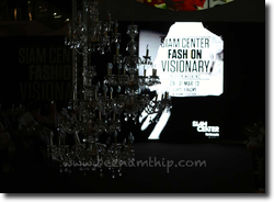 Siam Center Fashion Visionary 2013