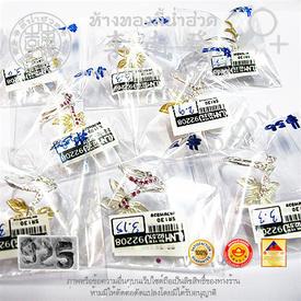 https://v1.igetweb.com/www/leenumhuad/catalog/e_933464.jpg