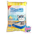 ทรายแมว pettosan กลิ่นLemon 5 ลิตร