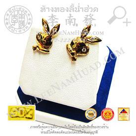 http://v1.igetweb.com/www/leenumhuad/catalog/e_1260398.jpg