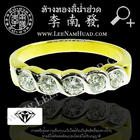 แหวนฝังเพชร(ทอง3.3g)(เพชร0.48ct)