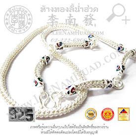 https://v1.igetweb.com/www/leenumhuad/catalog/p_1853762.jpg