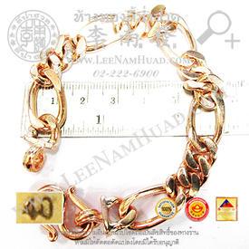 http://v1.igetweb.com/www/leenumhuad/catalog/e_1113400.jpg
