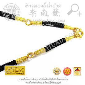 https://v1.igetweb.com/www/leenumhuad/catalog/e_1044862.jpg