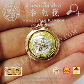 https://v1.igetweb.com/www/leenumhuad/catalog/e_1477990.jpg