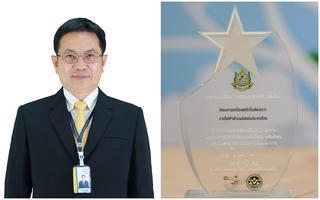 กฟผ.คว้ารางวัลในงาน EIA Monitoring Awards