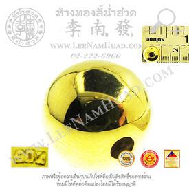 https://v1.igetweb.com/www/leenumhuad/catalog/p_1244482.jpg