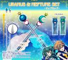 Sailor Moon prism stationery instructions ball Uranus & Neptune set : P-Bandai