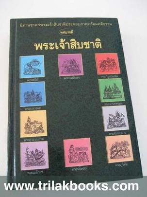 http://www.igetweb.com/www/triluk/catalog/e_215041.jpg