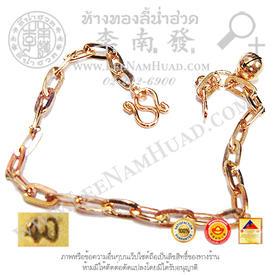 https://v1.igetweb.com/www/leenumhuad/catalog/p_1298356.jpg