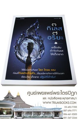 http://v1.igetweb.com/www/triluk/catalog/p_1265238.jpg