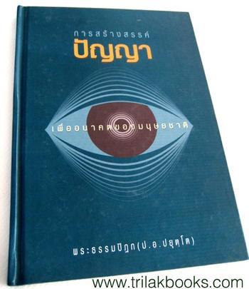 http://www.igetweb.com/www/triluk/catalog/p_287886.jpg