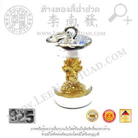 https://v1.igetweb.com/www/leenumhuad/catalog/p_1605788.jpg