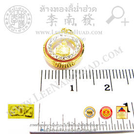https://v1.igetweb.com/www/leenumhuad/catalog/e_1070851.jpg