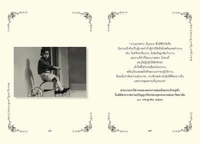 http://www.igetweb.com/www/triluk/catalog/e_1390556.jpg