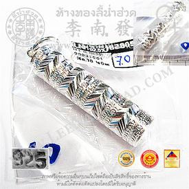 https://v1.igetweb.com/www/leenumhuad/catalog/p_1440048.jpg