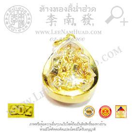 https://v1.igetweb.com/www/leenumhuad/catalog/e_1072443.jpg