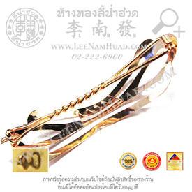 https://v1.igetweb.com/www/leenumhuad/catalog/e_1116458.jpg