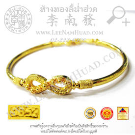 https://v1.igetweb.com/www/leenumhuad/catalog/p_1870391.jpg