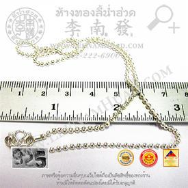 https://v1.igetweb.com/www/leenumhuad/catalog/e_1011158.jpg