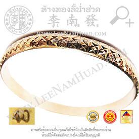 https://v1.igetweb.com/www/leenumhuad/catalog/e_1116336.jpg
