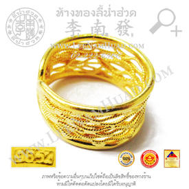 https://v1.igetweb.com/www/leenumhuad/catalog/e_1424316.jpg