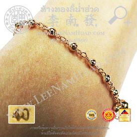 http://v1.igetweb.com/www/leenumhuad/catalog/e_1113297.jpg