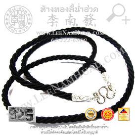 https://v1.igetweb.com/www/leenumhuad/catalog/p_1510033.jpg