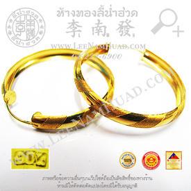 http://v1.igetweb.com/www/leenumhuad/catalog/p_1455721.jpg