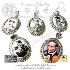 https://v1.igetweb.com/www/leenumhuad/catalog/e_1396015.jpg