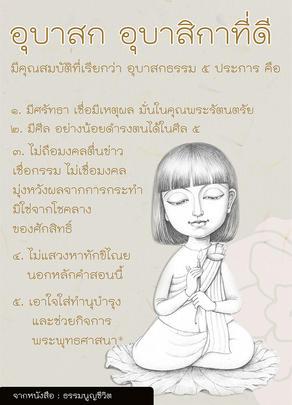 https://v1.igetweb.com/www/triluk/catalog/e_1628674.jpg