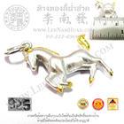 จี้ปีมะเมีย(ม้า) (12นักษัตร)(ชุป2สี)(น้ำหนักโดยประมาณ2.0กรัม) (เงิน 92.5%)