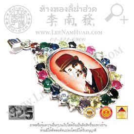 https://v1.igetweb.com/www/leenumhuad/catalog/e_1050709.jpg