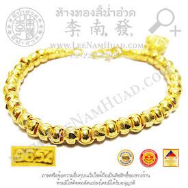 https://v1.igetweb.com/www/leenumhuad/catalog/e_1097271.jpg