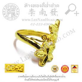 https://v1.igetweb.com/www/leenumhuad/catalog/e_1286442.jpg