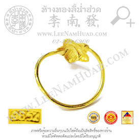 https://v1.igetweb.com/www/leenumhuad/catalog/e_1433306.jpg