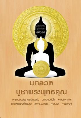 http://www.igetweb.com/www/triluk/catalog/p_1600255.jpg