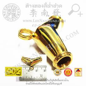 https://v1.igetweb.com/www/leenumhuad/catalog/e_1033059.jpg
