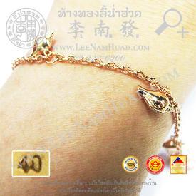 https://v1.igetweb.com/www/leenumhuad/catalog/e_1113259.jpg