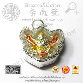 http://v1.igetweb.com/www/leenumhuad/catalog/e_1543486.jpg