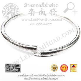 https://v1.igetweb.com/www/leenumhuad/catalog/p_1026271.jpg