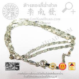https://v1.igetweb.com/www/leenumhuad/catalog/e_1010378.jpg