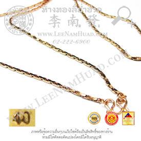 https://v1.igetweb.com/www/leenumhuad/catalog/e_1315582.jpg
