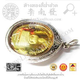 https://v1.igetweb.com/www/leenumhuad/catalog/e_1401921.jpg