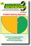 Mathematic Textbook & Workbook World - Class Standard School