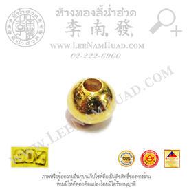 https://v1.igetweb.com/www/leenumhuad/catalog/p_1686015.jpg